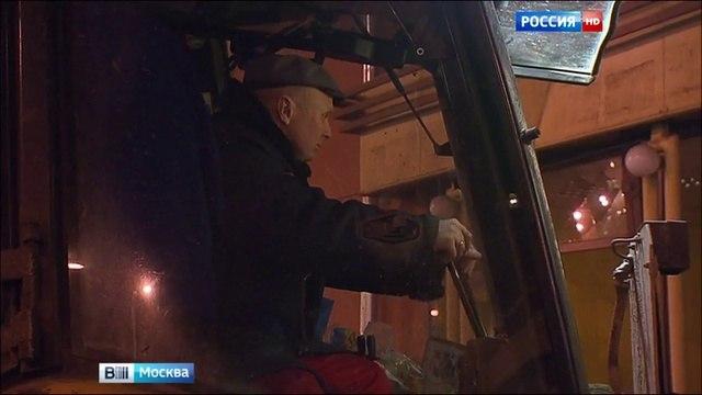 Вести-Москва • Вести-Москва. Эфир от 09.02.2016 (14:30)