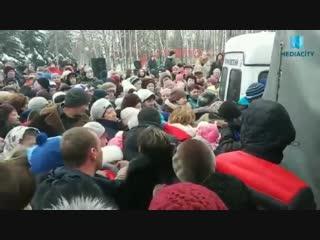 ЛДПРовцы решили 3-ого числа конфет бесплатных пораздовать в Курске, но как-то не учли пова