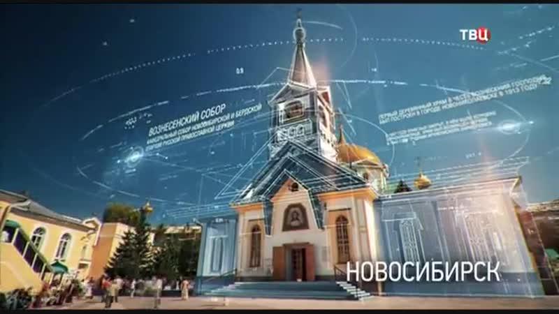 Заставка, часы и начало программы События (ТВ Центр, 08.06.2015)