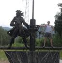 Владимир Гребеньков