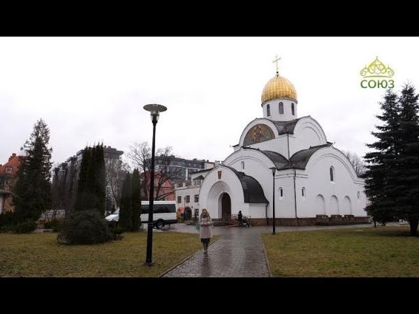 По святым местам. От 20 июня. Храм святого апостола Андрея Первозванного в Калининграде