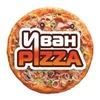 Кафе «Иван Pizza»   Доставка пиццы в Перми