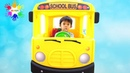 Xavi pretend play The wheels on the bus go round and round nursery rhymes song for kids