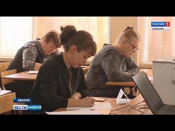 Единый госэкзамен сдавали родители и чиновники. 05.03.2019