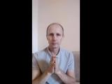 класс шримад Бхагаватам песнь 7 глава 5 текст 13