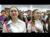 Поздравление выпускникам от классных руководителей