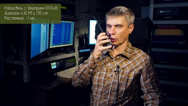 Радиоканал с Алексеем Игониным Baofeng UV-9R - Влагозащищенная радиостанция. Обзор, вскрытие, измерение мощност