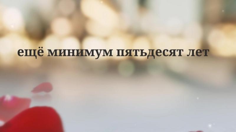 Газима-И-Алик_Садриевы_1080p.mp4