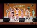 190413 드림캐쳐 Dreamcatcher - 피리 PIRI @장애인의 날 기념 광명 문화축제 The Disabled's Festival in Gwangmyeong