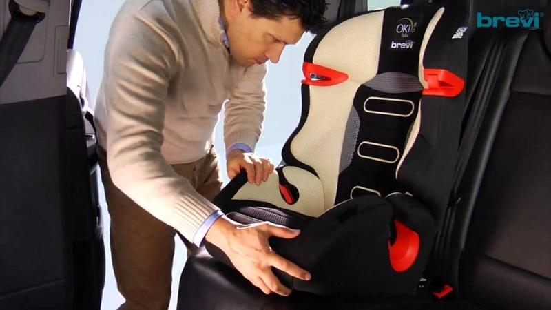 Обзор автокресла Brevi OKI b.fix из нашего проката
