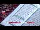Ислам тв: