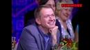 Владимир Моисеенко и Валдимир Данилец - Подарок жене