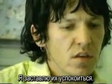 Elliott Smith - Between The Bars (рус.суб.)