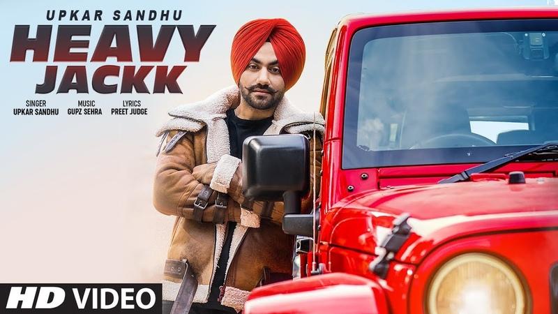 Heavy Jackk Upkar Sandhu (Full Song) Gupz Sehra   Preet Judge   Latest Punjabi Songs 2019