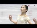 Satoko MIYAHARA 宮原知子 SP - 2018 NHK Trophy