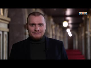 Школа экстрасенсов: Сергей Сафронов
