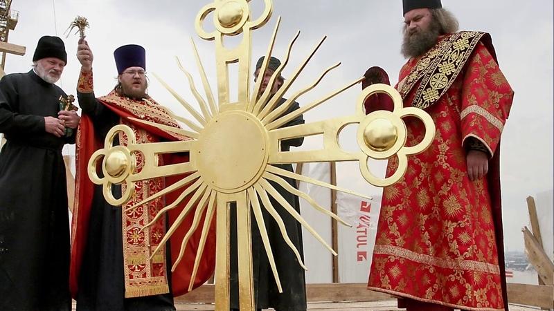 Жизнь современной Русской Православной Церкви. Что вас смущает и вызывает вопросы. Часть 15