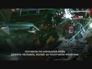 Крушение скоростного поезда в Анкаре