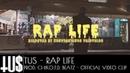 Tus Rap Life Prod Chiko T D Beatz Official Video Clip