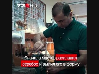 Как изготавливают серебряные кольца с камнем