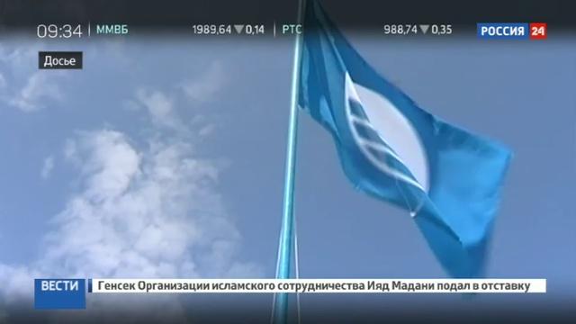 Новости на Россия 24 • Власти Янтарного из-за кризиса продают здание мэрии