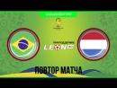 Бразилия - Нидерланды. Повтор матча за 3-е место ЧМ 2014