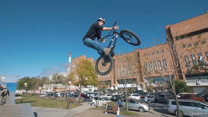 Megion Street BMX