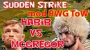 Habib vs McGregor mod RWG ToW/Sudden Strike 2