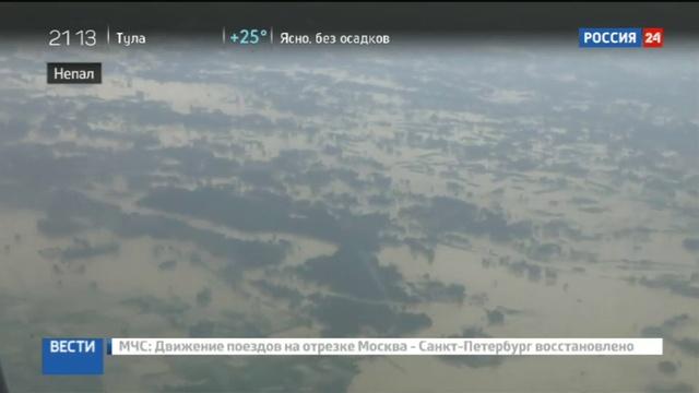 Новости на Россия 24 • Число жертв непальской стихии возросло до 58