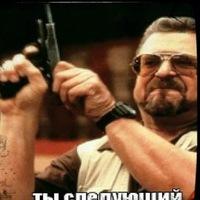 Анкета Бигги Мотов