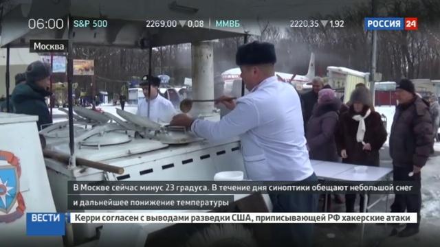 Новости на Россия 24 • Центральная Россия оказалась во власти аномального холода
