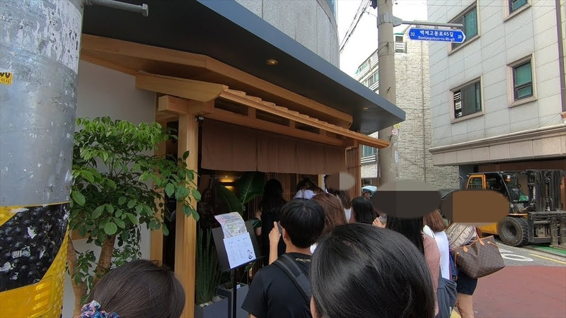 BTS 김석진이 형과 오픈한 레스토랑에 갔다왔어요! BTS Jin's Restaurant Experience!