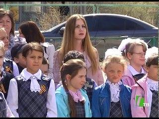 2018 05 12 Открытие мемориальной доски в Кисловской школе