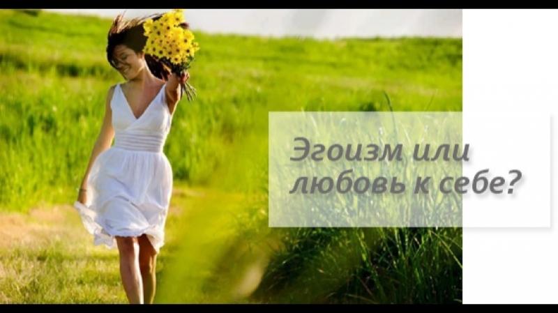Эгоистическая любовь.Александр Хакимов.