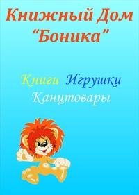Реклама канцтоваров в стихах интернет реклама книги бесплатно