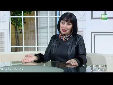МАНЗАРА | ЛУАРА ШАКИРҖАНОВА | 13.11.18