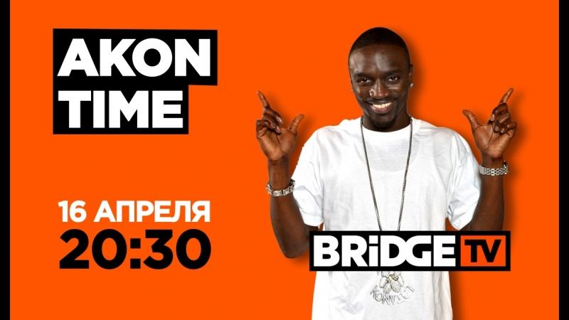 AKON on BRIDGE TV 16/04/2018