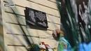 Память о первом премьере ЛНР Геннадии Цыпкалове увековечили жители Хрящеватого