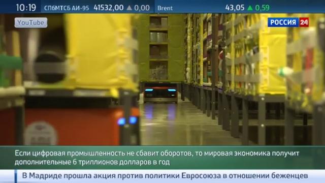 Новости на Россия 24 • Глава Mail.Ru инвестирует в дроида ВВ-8