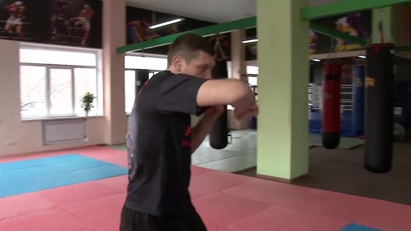 Урок 4 Боковые удары с чемпионом мира по кикбоксингу Александром Стецуренко смотреть онлайн без регистрации