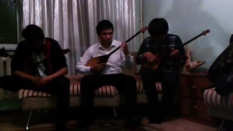 Полет шмеля ДОМБЫРА Тарту Кадыршат Сатпай Нуркен Аширов Биржан Алиев