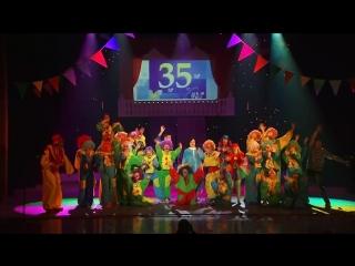 Школа Клоунов (35-летие театра ЭхО, 2016)