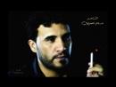 الشاعر حسام الحمزاوي ( واهس صرتلك ).mp4