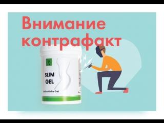 Видео-обращение Вольфганга Стикса ко всем, кто приобретает продукцию STYX Aromaderm
