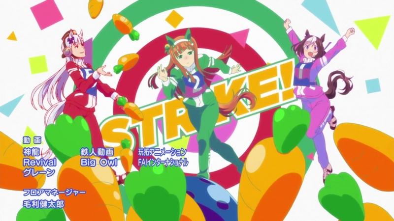 [AnimeOpend] Uma Musume: Pretty Derby 1 ED | Ending / Девушки-пони: Славное дерби 1 Эндинг (720p HD)