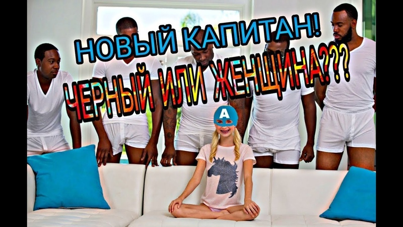 Кто заменит Капитана Америку