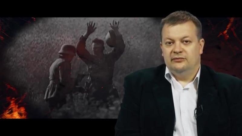Алексей Исаев О внезапности нападения 22 июня 1941 года Пилотный выпуск