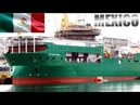 Mexico I El Nuevo y Gran Proyecto del Plan Nacional para la Producción de Hidrocarburos de México