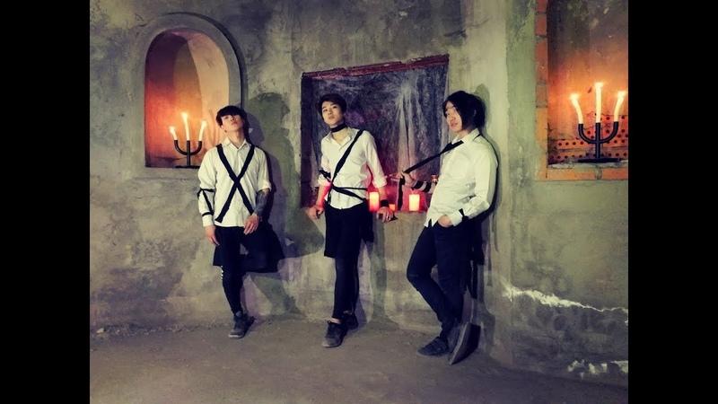 A.C.E(에이스) - 선인장(CACTUS) dance cover by ♔ FREAKSHOW 미친 짓