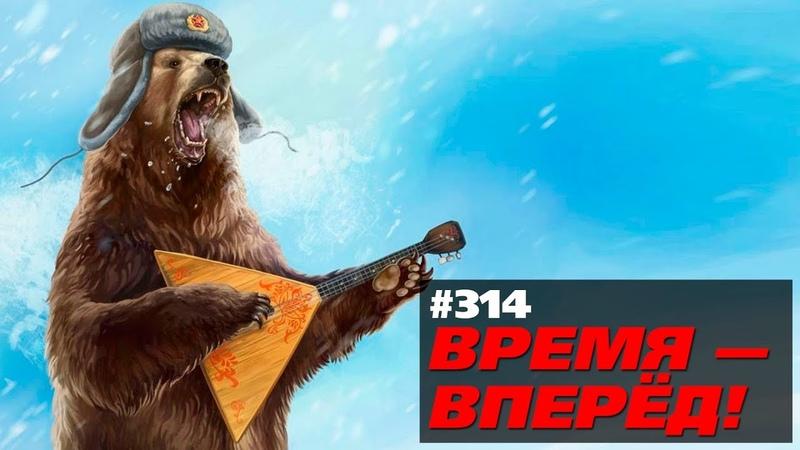 Шутки и мифы про Россия ничего не производит уходят в прошлое